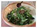 차돌박이샐러드 우엉영양밥
